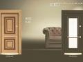 vhodni-vrati-starcelik_page_80